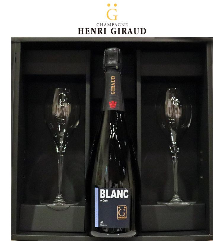 大ぶりのシャンパングラス ロゴ入り グラスセット アンリジロー ブラン おすすめ ド ショップ クレ ブランドブラン ブリュット Giraud Henri Blanc 2客 Glasses NV de Set Craie