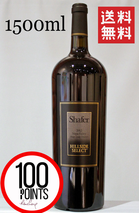 シェーファー ヒルサイドセレクト カベルネソーヴィニヨン[2012]Shafer Vineyards Hillside Select Cabernet Sauvignon Stag's Leap District, Napa Valley 1500ml