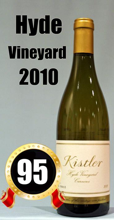 キスラー ハイド ヴィンヤード[2010]Kistler Chardonnay Hyde Vineyard シャルドネ