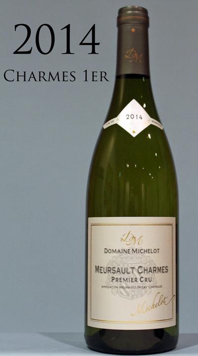 ムルソー シャルム プルミエクリュ[2014]ドメーヌ・ミシュロ Bourgogne Meursault Charmes 1er Cru DOMAINE MICHELOT