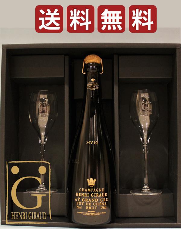 グラスセット アンリ ジロー フュ・ド・シェーヌ・グラン・クリュ[MV]Henri Giraud Fut de Chene Glasses Set 2客 750ml