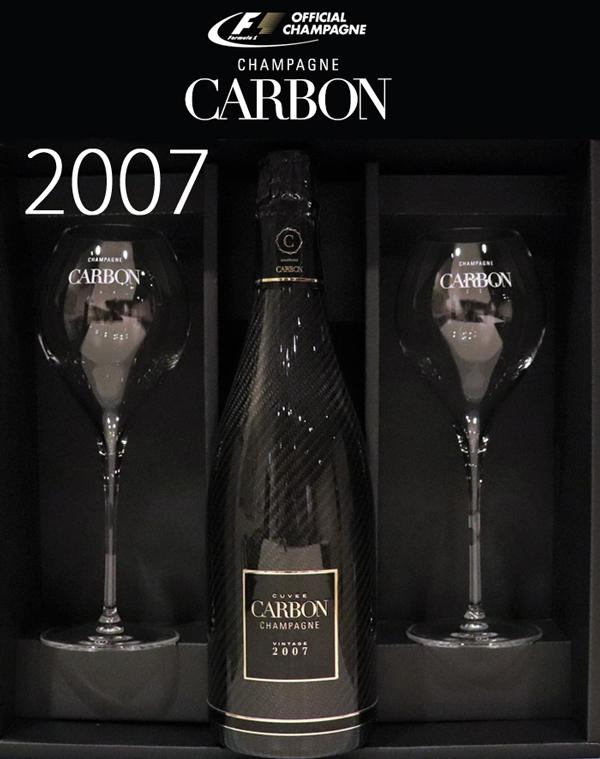 カーボン ヴィンテージ ブリュット シャンパーニュ公式グラスセット[2007]CARBON VINTAGE BRUT CHAMPAGNE MILLESIME グラス2客 カルボン