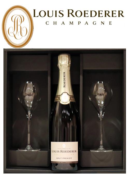 ルイ ロデレール ブリュット プルミエ ペア オフィシャル ロゴ グラス[NV]ギフトボックス LOUIS ROEDERER BRUT PREMIER Flutes Glass Gift Set Logo 750ml