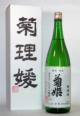 (ククリヒメ) 1800ml 菊理媛 H 23年 菊姫
