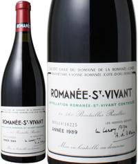 【DRC】[2009] ロマネ・サン・ヴィヴァン 750mi【結婚記念日】 【赤ワイン 】【誕生年】【お歳暮】【ワインギフト】