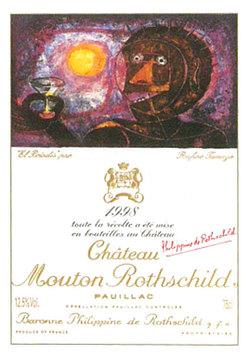 シャトー・ムートン・ロートシルト1998]1500mI【結婚記念日】 【赤ワイン 】【コク辛口】【誕生年】【お歳暮】【ワインギフト】