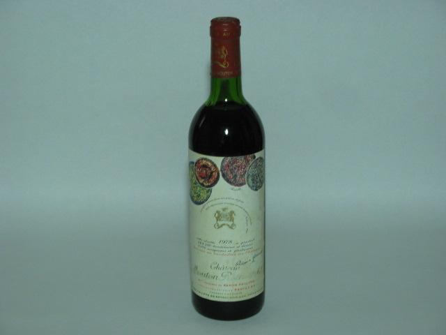 シャトー・ムートン・ロートシルト[1978]750mI【ラベルA】【結婚記念日】 【赤ワイン 】【コク辛口】【誕生年】【お歳暮】