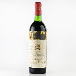 シャトー・ムートン・ロートシルト[1974]750mI【結婚記念日】 【赤ワイン 】【コク辛口】【誕生年】【お歳暮】【ワインギフト】