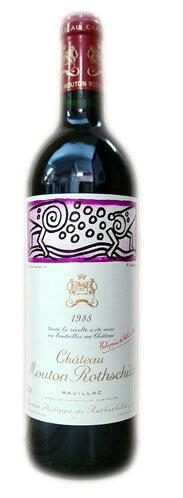 シャトー・ムートン・ロートシルト[1988]750mI【結婚記念日】 【赤ワイン 】【コク辛口】【誕生年】【お歳暮】【ワインギフト】