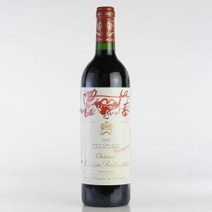 シャトー・ムートン・ロートシルト[1995]750mI【結婚記念日】 【赤ワイン 】【コク辛口】【誕生年】【お歳暮】【ワインギフト】