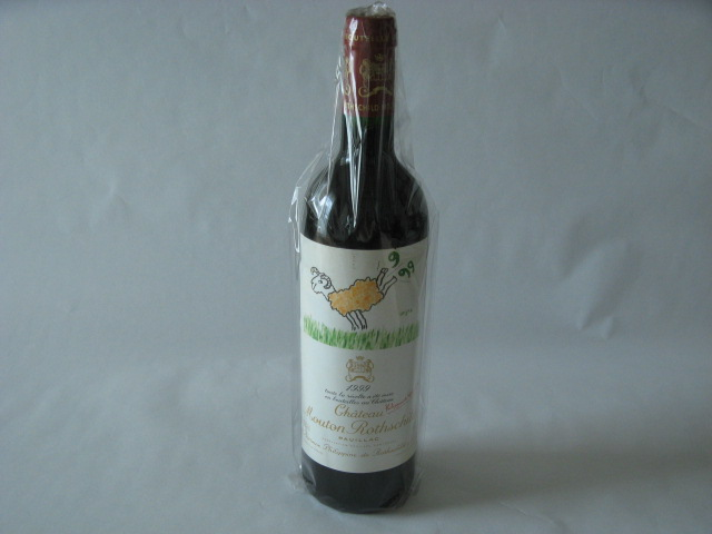 シャトー・ムートン・ロートシルト[1999]750mI【結婚記念日】 【赤ワイン 】【コク辛口】【誕生年】【お歳暮】【ワインギフト】