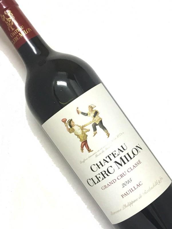 シャトー・クレ-ル・ミロン[2015]750mI 【結婚記念日】【赤ワイン 】【コク辛口】【お歳暮】【ワインギフト】