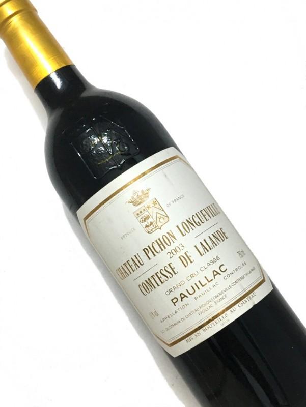 2003年 シャトー・ ピション ・ロングヴィル・ コンテス ド ラランド 750ml 【結婚記念日】 【赤ワイン 】【コク辛口】【お中元】【お歳暮】【ワインギフト】《取り寄せ商品》