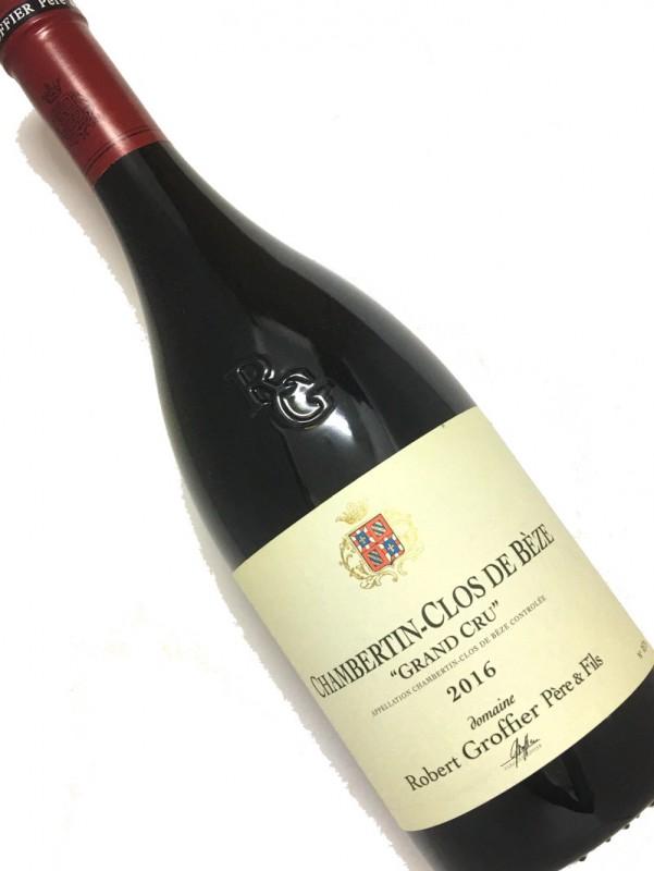 ロベール・グロフィエ[2016] シャンベルタン ・クロ・ド・ベズ 750mi【結婚記念日】 【赤ワイン 】【誕生年】【お歳暮】【ワインギフト】《取り寄せ商品》