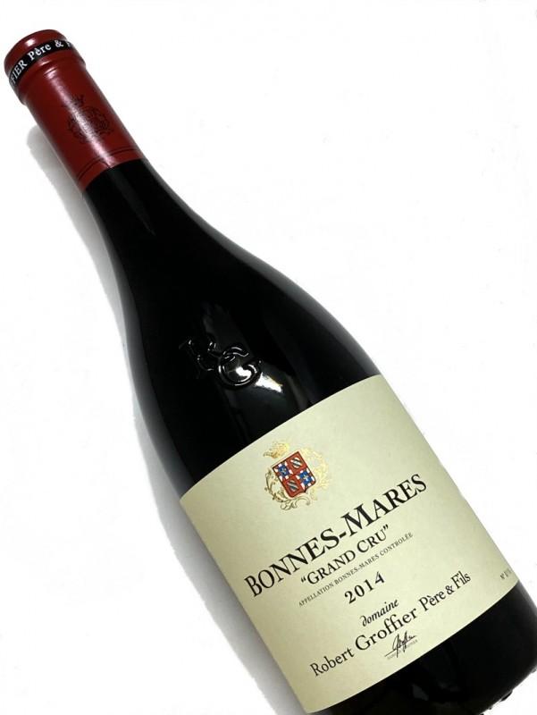 ロベール・グロフィエ[2014]ボンヌ・マール 750mi【結婚記念日】 【赤ワイン 】【誕生年】【お歳暮】【ワインギフト】《取り寄せ商品》