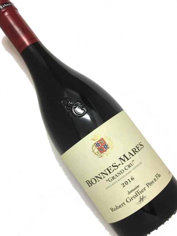 ロベール・グロフィエ[2016]ボンヌ・マール 750mi【結婚記念日】 【赤ワイン 】【誕生年】【お歳暮】【ワインギフト】《取り寄せ商品》