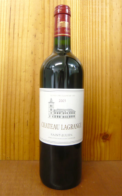 【3本以上ご購入で送料・代引無料】シャトー ラグランジュ 2005 ボルドー メドック サン ジュリアン グラン クリュ クラッセ (メドック格付第3級) 赤ワイン ワイン 辛口 フルボディ 750mlChateau Lagrange [2005] Medoc Grand Cru Classe du Medoc en 1855 St.Julien