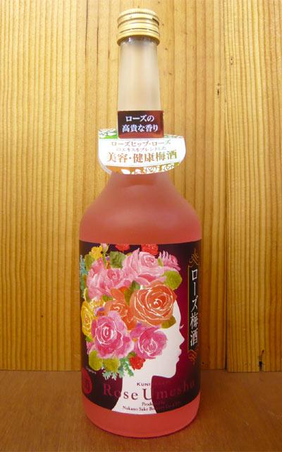 梅花玫瑰,720 毫升,ABV 9%玫瑰 Umeshu Kunizakari