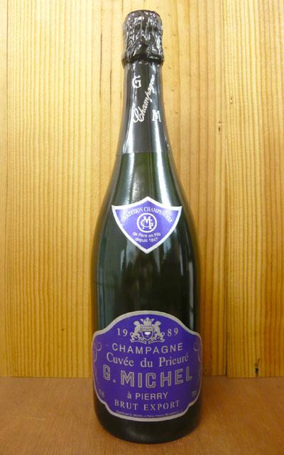 ギー ミッシェル シャンパーニュ キュヴェ デュ プリウレ 1989] AOCミレジム シャンパーニュ 泡 白 シャンパーニュ シャンパン ワイン 辛口 750mlGuy Michel Champagne Brut Cuvee du Prieure Millesime [1989]