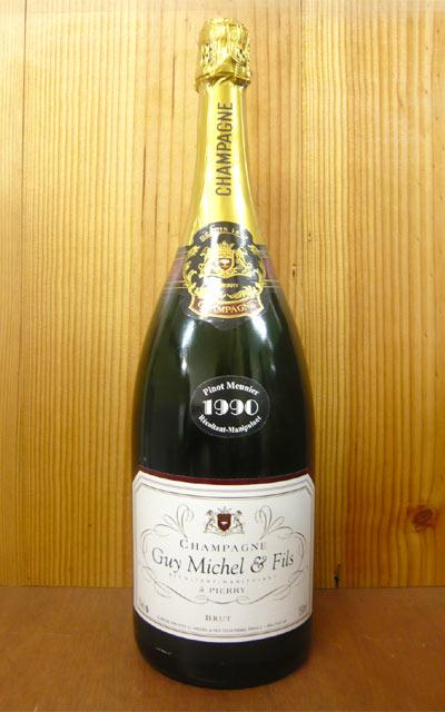 【大型マグナムボトル】ギー ミシェル ブリュット ミレジム 1990 マグナムサイズ ブラン ド ノワール 泡 白 シャンパーニュ シャンパン ワイン 辛口 1500ml 1.5L (ギー・ミシェル)Champagne Guy Michel Brut Millesime M.G. [1990] (R.M.) Limited Sale 450 Bottles