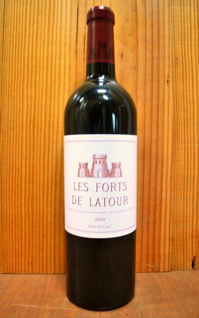 レ フォール ド ラトゥール 2009 メドック プルミエ クリュ クラッセ 公式格付第一級 (シャトーラトゥールの2ndラベル) 赤ワイン ワイン 辛口 フルボディ 750mlLes Forts de LATOUR [2009] Premier Grand Cru Classes du Medoc en 1855 AOC Pauillac