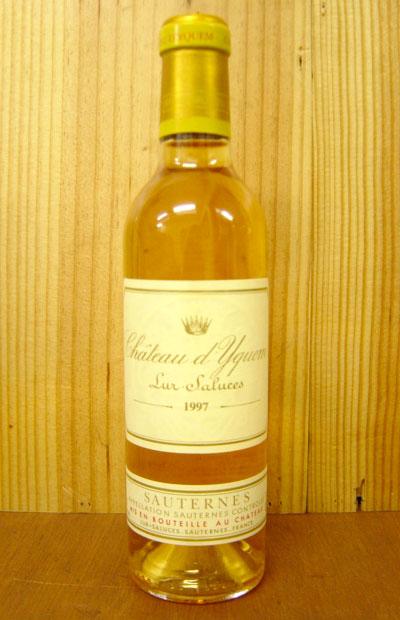 シャトー・ディケム [1997]年・ハーフサイズ AOCソーテルヌ プルミエ・グラン・クリュ・クラッセ Chateau d'Yquem [1997] ソーテルヌの最高峰!全世界が認める神話的ワイン!ワイン通に「完璧の域を超越した (シャトーイケム)