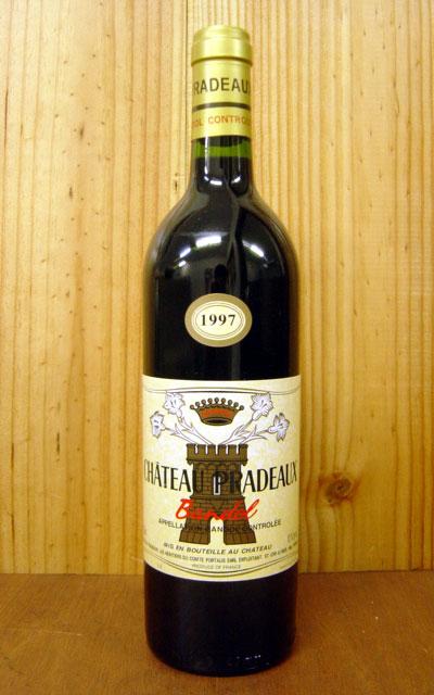 Bandol 1997 1997 Chateau Prado 元詰, Bandol AOC Bandol Chateau Pradeaux AOC  bandol get harder! Ultra rare! Robert Parker 5 star producers in the