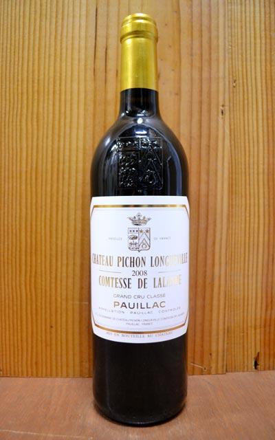 シャトー ピション ロングヴィル コンテス ド ラランド 2008 メドック グラン クリュ クラッセ格付第二級 AOCポイヤック フランス 赤ワイン ワイン 辛口 フルボディ 750ml (シャトー・ピション・ロングヴィル・コンテス・ド・ラランド)