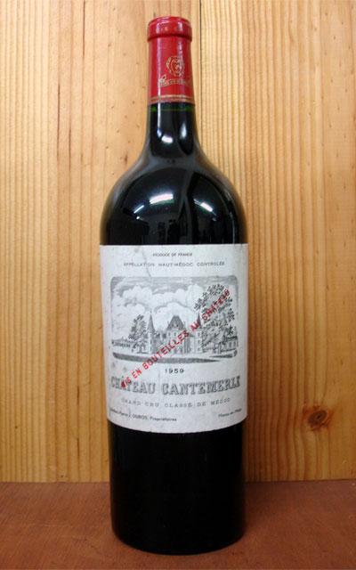 大型大酒瓶尺寸·梅德克酒·豪華·kuryu·kurasse、排名第5級、AOC梅德克酒Chateau Cantemerle[1959]M.g Grand Cru Classe de Medoc AOC Haut-Medoc城堡·康德默爾[1959]年齡罕見的限定古酒超罕見!獲得是困難的!羅伯特·克帕先生也高速估價!O・