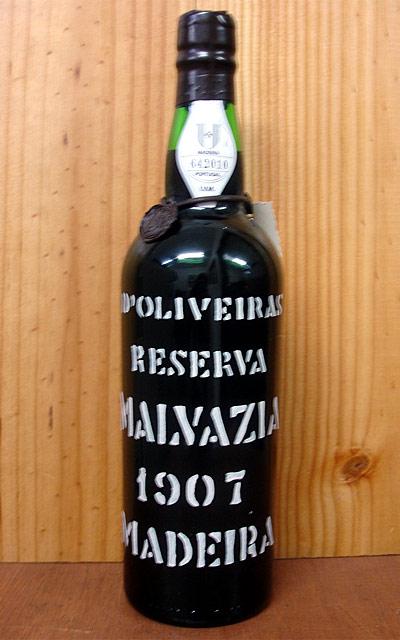ヴィンテージ・マディラ・マルヴァジア[1907]年・超限定希少古酒・政府認証ナンバー入り・ドリヴェイラ社元詰・蔵出し(航空便輸入品)・超限定品MADEIRA Reserva Malvazia [1907] Doce-Doux (Pereira D'oliveriras)(Matured in Oak Casks)