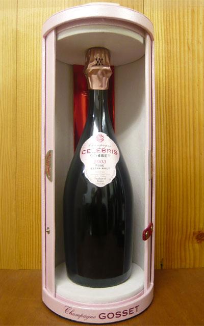 【箱入】ゴッセ・シャンパーニュ・セレブリス・ロゼ・エクストラ・ブリュット・ミレジム[2003]年・超限定品日本市場300本限定・超豪華革張り高級ギフト箱入りGOSSET champagne CELEBRIS Rose Extra Brut [2003] (Ay)