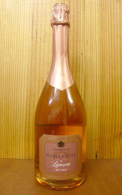 ショップ オブ ザ イヤー 10年連続受賞店舗 ランソン ノーブル 通販 激安 激安特価品 キュヴェ ブリュット Brut Lanson Rose ロゼ Cuvee Noble Champagne