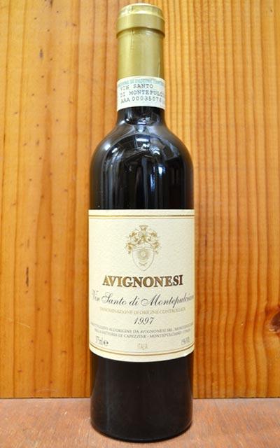 ヴィン・サント・ディ・モンテプルチアーノ[1997]年・蔵出し限定品・アヴィニョネージ社元詰・パーカーポイント97点獲得ワイン・年産わずか1,733本のみ(全世界に)・全品通し番号入り・(日本市場超限定品)・正規代理店輸入品Vin Santo di Montepulciano [1997] AVIGNONESI