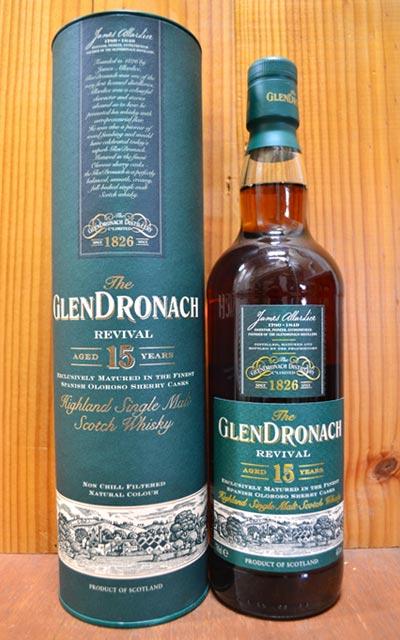 Glendronach [15] 年、 復興官員 bottle-Highland-single-malt-Scotch-whisky-Spanish-Oloroso 雪利酒桶、 非部族篩檢程式、 中性色、 15 700 毫升 46%GLENDRONACH 歲的復興