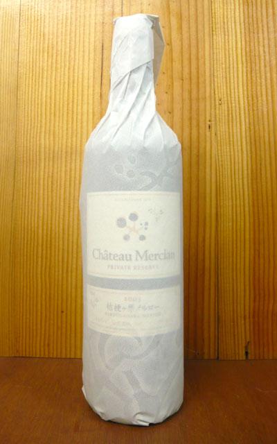 """城堡分明,""""桔梗月梅鹿輒""""私人儲備 2008,勝沼酒廠橡木桶 19 個月城堡 — KIKYOGAHARA 私人珍藏美樂葡萄酒 [2008]"""