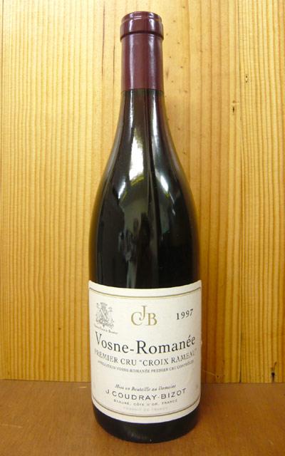 """ヴォーヌ・ロマネ・プルミエ・クリュ・一級・""""ラ・クロワ・ラモー""""[1997]年・セラー秘蔵・蔵出し限定品・ドメーヌ・クドレィ(クードレ)・ビゾー元詰・(オーナーセラー蔵出し)Vosne Romanee 1er Cru """"La Croix Rameau""""[1997] Domaine Coudray Bizot"""