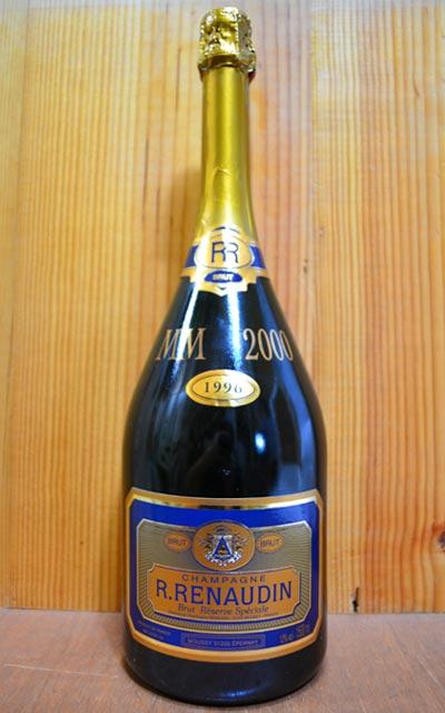 大型ボトル 1996年 R ルノーダン シャンパーニュ ブリュット レゼルヴ スペシアル ミレジム 1996 大型マグナムサイズ 1500ml 1.5L 泡 白 辛口 シャンパン ワインR. Renaudin Champagne Brut Reserve Speciale Millesime [1996] MG R.M