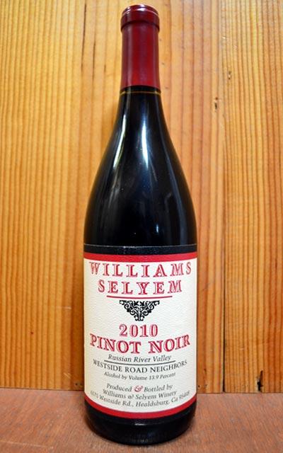 ウイリアムズ セリエム ウェスト(イースト)サイド ロード ネイバーズ ピノ ノワール 2011 ルシアン リヴァー ヴァレー 正規品 赤ワイン 辛口 フルボディ 750ml (ウイリアムズ・セリエム・ウェストサイド) (ウィリアムズ・セリエム・ウエストサイド)