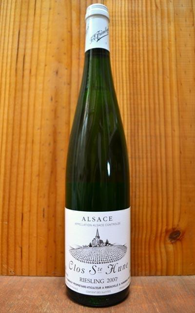 アルザス リースリング クロ サン テュヌ グラン クリュ ロザケール 2007 ドメーヌ トリンバック 正規 白ワイン 辛口 750mlAlsace Riesling Clos Ste Hune [2007] Domaine F.E.Trimbach