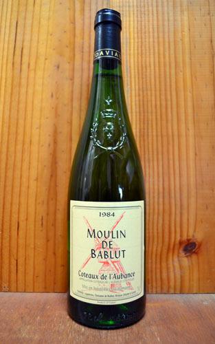 コトー ド ローバンス ムーラン ド バブリュ 1984 ドメーヌ ド バブリュ元詰 AOC コトー ド ローバンス フランス ロワール 白ワイン 甘口 750ml (コトー・ド・ローバンス・ムーラン・ド・バブリュ)
