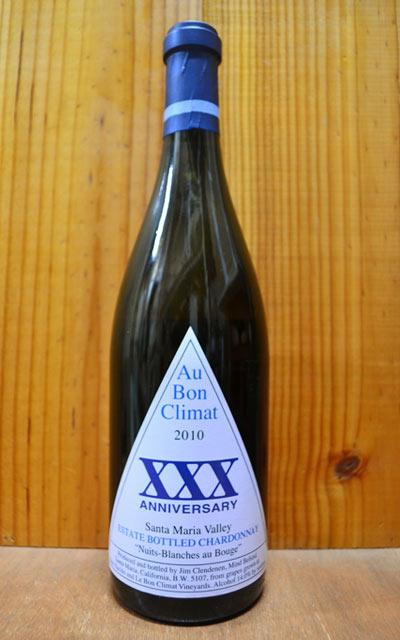 "O·波恩·kurima·霞多麗幹白葡萄酒""nyui·buranshu·O·孚日山脉""XXX(30周年)周年紀念日[2010]年、O·波恩·kurima·聖母瑪利亞·芭蕾正規代理店進口商品"
