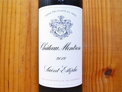 2012年 シャトー モンローズ 2012 メドック グラン クリュ クラッセ 格付 AOCサンテステフ フランス ボルドー 赤ワイン ワイン 辛口 フルボディ 750mlChateau Montrose [2012] Grand Cru Classe du Medoc en 1855 AOC Saint-Estephe