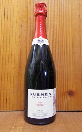 シュエナン (スェナン) シャンパーニュ グラン クリュ 特級 オワリー (オイリィ) ブラン ド ブラン エクストラ ブリュット 泡 白 ワイン 辛口 シャンパン 750mlChampagne Suenen Oiry Blanc de Blancs Extra Brut AOC Grand Cru Champagne