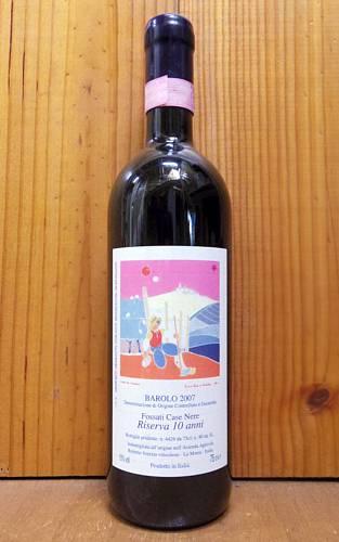 バローロ リゼルヴァ 10anni フォッサーティ カーゼネーレ 2007 イタリア DOCGバローロ 正規 赤ワイン ワイン 辛口 フルボディ 750mlBarolo Riserva 10anni Fossati Case Nere [2007]