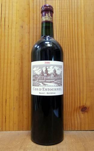 シャトー コス デストゥルネル 2006 メドック グラン クリュ クラッセ AOCサン テステフ シャトー元詰 重厚ボトル 赤ワイン ワイン 辛口 フルボディ 750mlChateau Cos d'Estournel [2006] Grand Cru Classe du Medoc en 1855 AOC Saint- Estephe