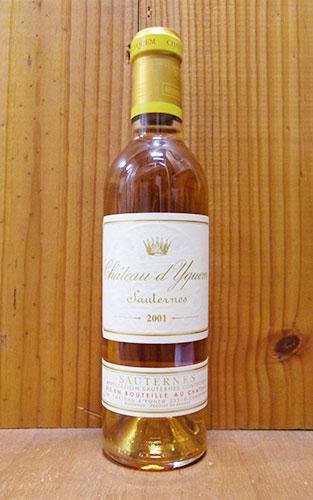 シャトー ディケム(イケム) 2001 ハーフサイズ AOCソーテルヌ プルミエ グラン クリュ クラッセ ソーテルヌ特別第一級 白ワイン ワイン 極甘口 375mlChateau d'Yquem [2001] AOC Sauternes Grand Premiers Cru Half Size