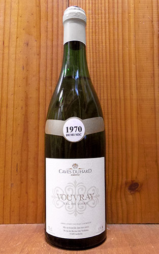 ヴーヴレ ドゥミ セック 1970 カーヴ デュアール (ダニエル ガテ) フランス 白ワイン ワイン 甘口 750mlVouvray Demi-Sec [1970] Caves Duhard