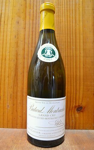 バタール モンラッシェ グラン クリュ 特級 2001 メゾン ルイ ラトゥール 白ワイン ワイン 辛口 750ml (ルイ・ラトゥール)Batard Montrachet Grand Cru [2001] Louis Latour AOC Batard Montrachet