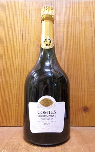 【送料無料】【大型ボトル】2006年 テタンジェ コント ド シャンパーニュ ブラン ド ブラン ブリュット ミレジム 2006 マグナムサイズ 1,500ml 1.5L 正規 泡 シャンパン ワイン スパークリング