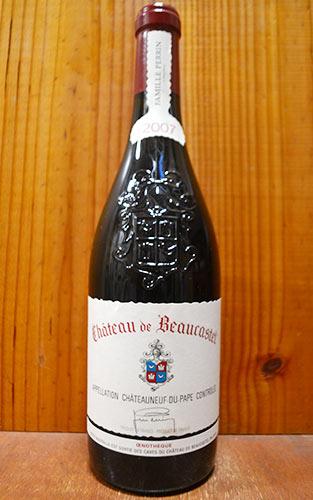 シャトーヌフ デュ パプ エノテーク 2005 シャトー ド ボーカステル元詰 (ヴィニョーブル ピエール ぺラン家) 正規 赤ワイン ワイン 辛口 フルボディ 750mlChateauneuf du Pape Oenotheque 2005 Chateau de Beaucastel AOC Chateauneuf du Pape